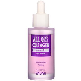 Yadah, All Day Collagen Ampoule, 5.07 fl oz (50 ml)