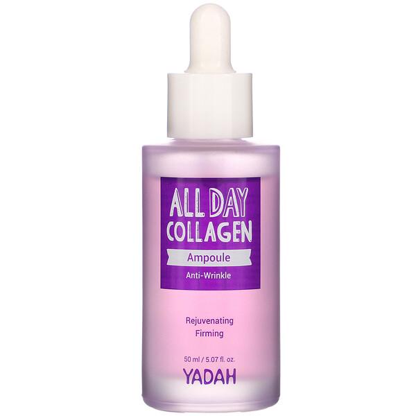 All Day Collagen Ampoule, 5.07 fl oz (50 ml)