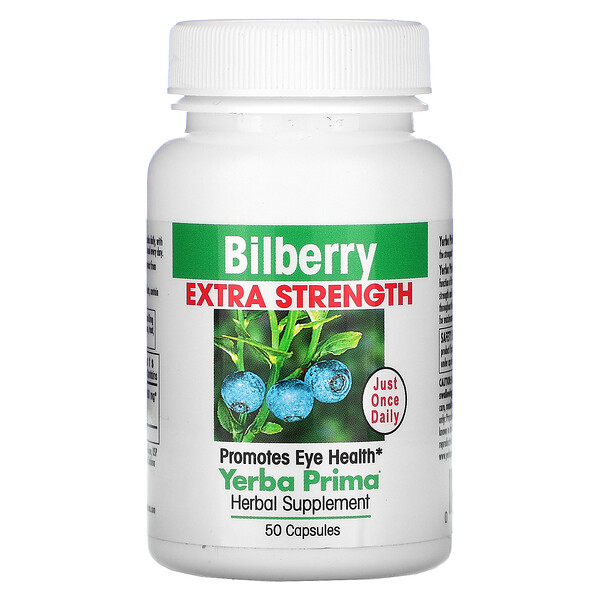 Bilberry Extra Strength, 50 Capsules