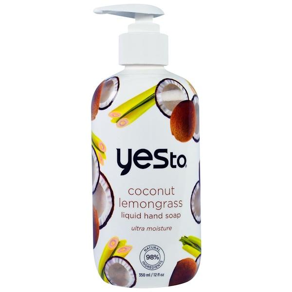 Yes to, Жидкое мыло для рук, кокос и лимонник, 12 жид.унций (350 мл) (Discontinued Item)