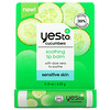 Yes To, Soothing Lip Balm, Cucumbers, 0.15 oz (4.25 g)