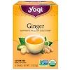 Yogi Tea, Органический имбирь, без кофеина, 16чайных пакетиков, 32г
