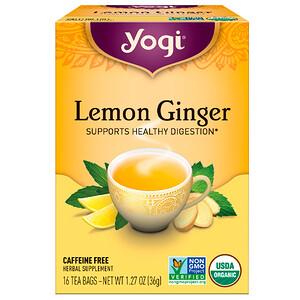 レモンジンジャー -カフェインフリー