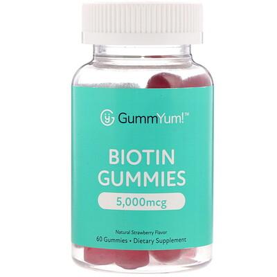 GummYum! Жевательные таблетки с биотином, натуральный клубничный ароматизатор, 2500мкг, 60шт.