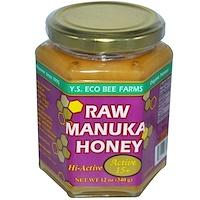 Лесной мед манука, Актив 15+, 12 унций (340 г) - фото