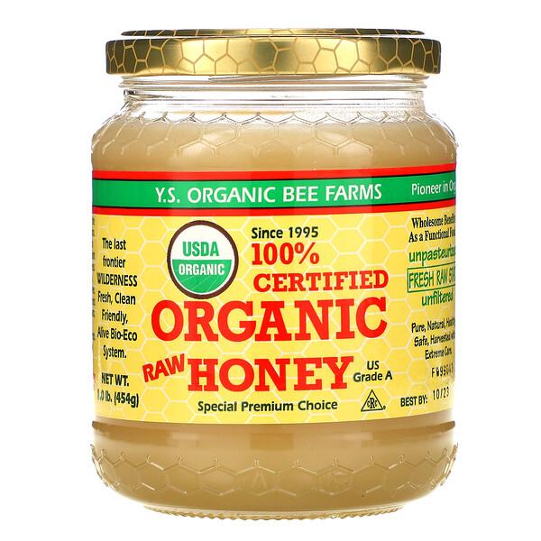 Y.S. Eco Bee Farms, 100%認定オーガニックローハニー、454 g(1.0 lb)