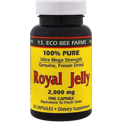 Купить Маточное желе, 2000 мг, 35 капсул