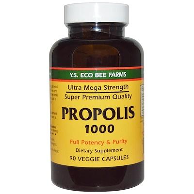Купить Propolis 1000, 90 Veggie Capsules