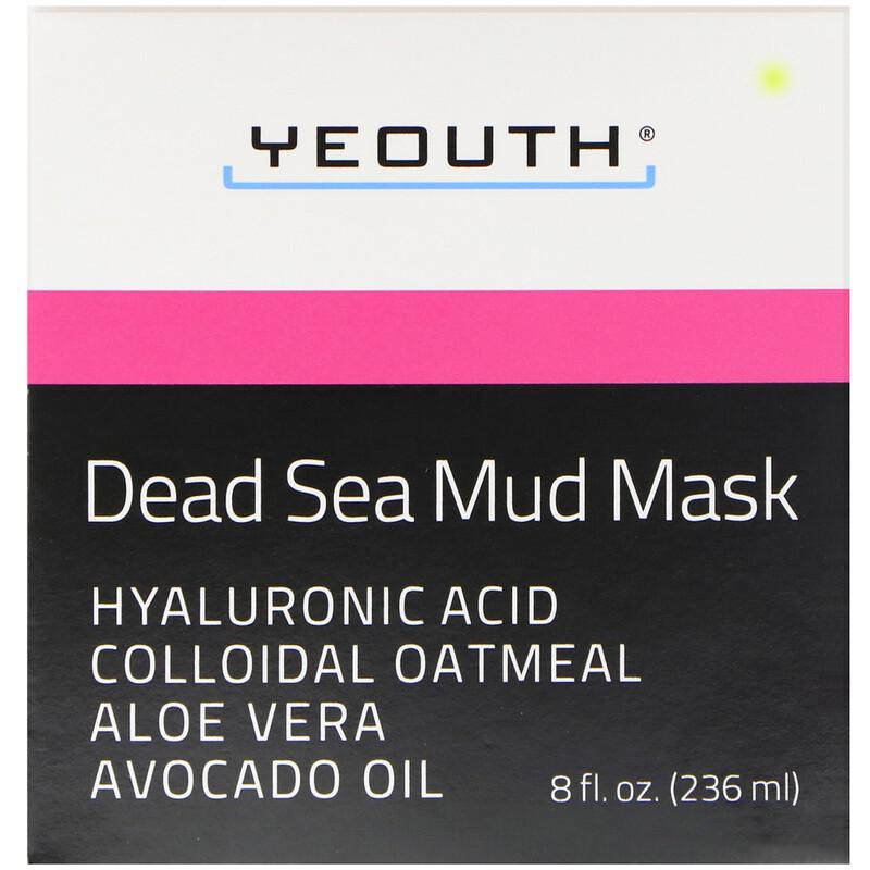 Dead Sea Mud Mask, 8 fl oz (236 ml)