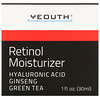 Yeouth, Retinol Moisturizer, Hyaluronic Acid, Ginseng, Green Tea, 1 fl oz (30 ml)