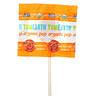 YumEarth, Organic Lollipops, 6 oz (170 g)