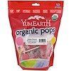 YumEarth, Organic Lollipops, Wet-Face Watermelon, 50 Pops, 12.3 oz (349 g) (Discontinued Item)
