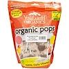 YumEarth, Organic Pops, Pomegranate Pucker Lollipops, 50+ Pops, 12.3 oz (349 g) (Discontinued Item)