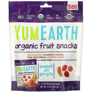 YumEarth, Organic Fruit Snacks, 5 Packs, 0.7 oz (19.8 g) Each