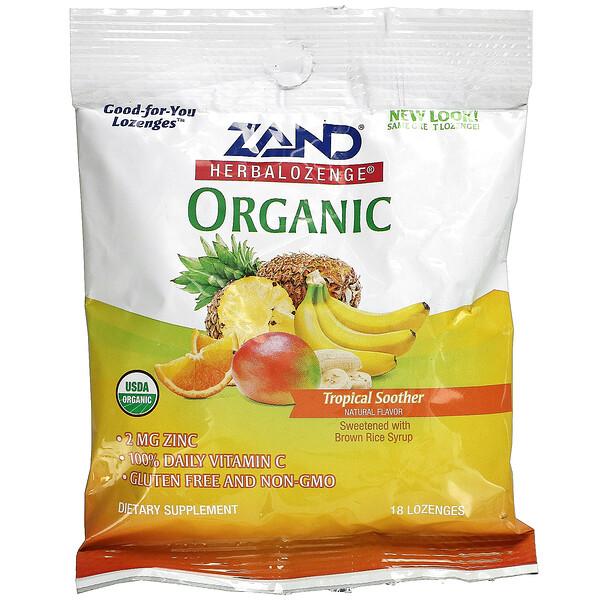 Herbalozenge, Organic Tropical Soother, 18 Lozenges