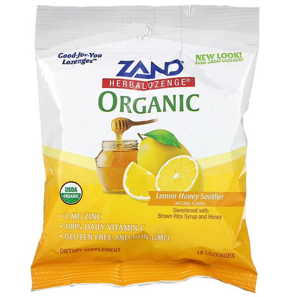 Organic Herbalozenge, Lemon Honey Soother, 18 Lozenges