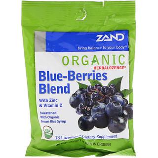 Zand, オーガニックハーブ薬用キャンディー、ブルーベリーブレンド、18粒入り