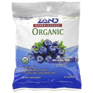 Zand, Organic Herbalozenge, Blue-Berries Blend, 18 Lozenges