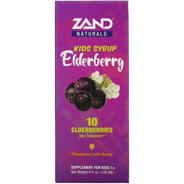 Kids Elderberry Syrup, 4 fl oz (120 ml)