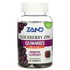 Zand, イミューンサポート、ビタミンC配合エルダーベリー亜鉛、グミ60粒