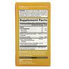 Zand, Immune Fast, пикантный апельсин, 30жевательных таблеток