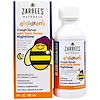 Zarbee's, Children's Nighttime Cough Syrup, Natural Grape Flavor, 4 fl oz (118 ml)