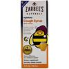 Zarbee's, Husten Sirup für Kinder, natürliches Trauben Aroma, 4 fl oz (118 ml)