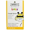 Zarbee's, Baby Cough Syrup, Natural Grape Flavor, 2 fl oz (59 ml)