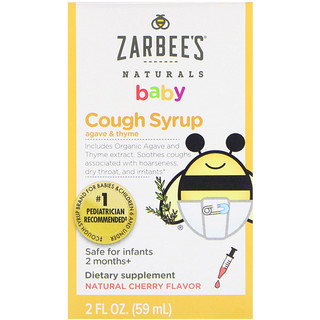 Zarbee's, Baby Cough Syrup, Natural Cherry Flavor, 2 fl oz (59 ml)