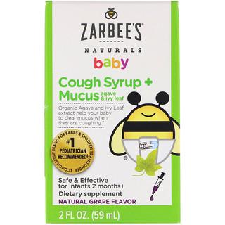 Zarbee's, 赤ちゃんに, 咳+粘液止めシロップ, 天然ブドウ風味, 2液量オンス(59 ml)