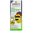 Zarbee's, Naturals, Children's Nighttime Cough Syrup + Mucus, Dark Honey & Ivy Leaf, For Children 2-12 Years, Natural Grape Flavor, 4 fl oz (118 ml)