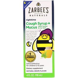 Zarbee's, Naturals, Children's Nighttime Cough Syrup + Mucus, Dark Honey & Ivy Leaf, Natural Grape Flavor, 4 fl oz (118 ml)
