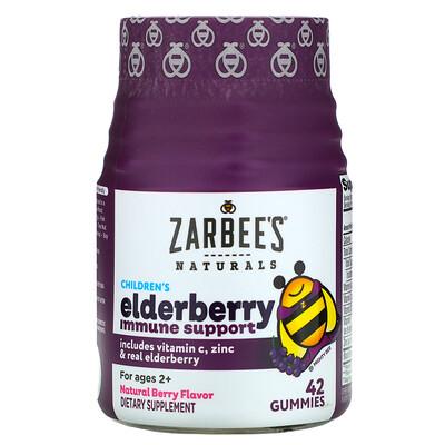 Купить Zarbee's Бузина для укрепления иммунитета детей, натуральный ягодный вкус, для детей старше 2лет, 42жевательные конфеты