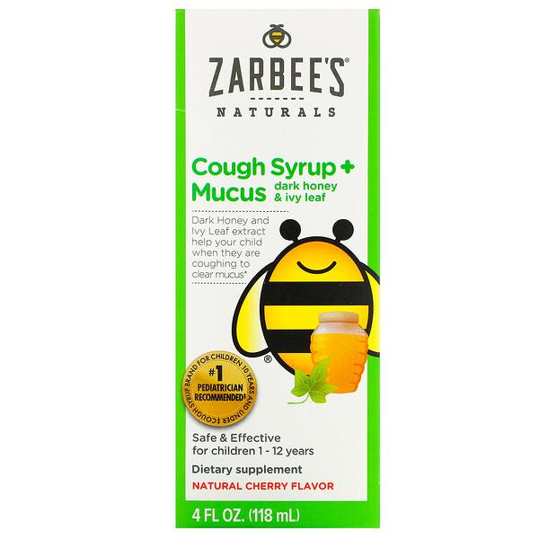兒童咳嗽緩解化痰糖漿,深色蜂蜜和常春藤葉,適合 12 個月及以上兒童,天然櫻桃味,4 液量盎司(118 毫升)