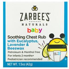 Zarbee's, 嬰兒,舒緩胸部按摩膏,含桉樹成分,薰衣花草&蜂蠟,1.5盎司(42克)