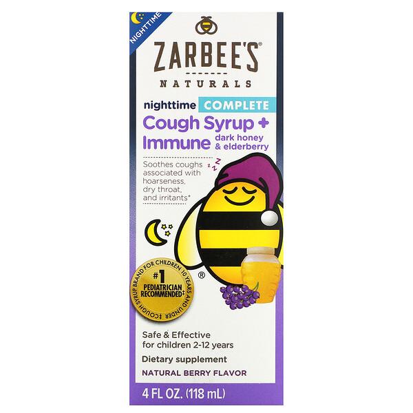 Children's Complete,夜間咳嗽緩解糖漿 + 免疫,深色蜂蜜與接骨木,天然漿果味,4 液量盎司(118 毫升)