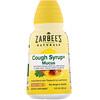 Сироп от кашля с отхаркивающим действием, с натуральным вкусом меда и лимона, 236мл