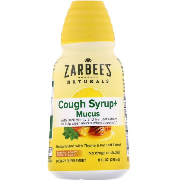 Zarbee's, コフシロップ+鼻づまり、天然ハチミツレモン、236ml