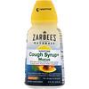 Добавка для приема перед сном, сироп от кашля с отхаркивающим действием, с натуральным вкусом меда и лимона, 236мл