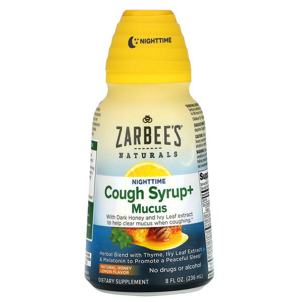 סירופ נגד שיעול והפחתת ליחה לנטילה לפני השינה, לימון ודבש טבעיים, 236 מ״ל