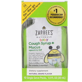 Zarbee's, Baby Cough Syrup + Mucus with Organic Agave and Ivy Leaf, On-the-Go, Natural Grape Flavor, 10 Single Serve Packs, 1.0 fl oz (30 ml) Each