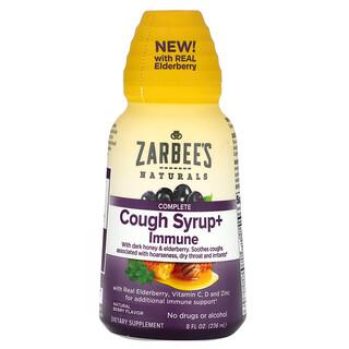 Zarbee's, شراب تام مهدي للسعال + داعم للمناعة، توت طبيعي، 8 أونصة سائلة (236 مل)