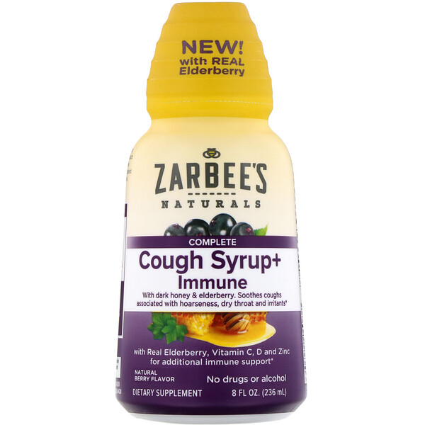 Zarbee's, Complete Cough Syrup + Immune, Natural Berry, 8 fl oz (236 ml)