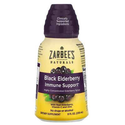 Купить Zarbee's Черная бузина для укрепления иммунитета, 236мл