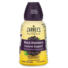 Zarbee's, 黑接骨木,加強抵抗系統,8 液體盎司 (236 毫升)