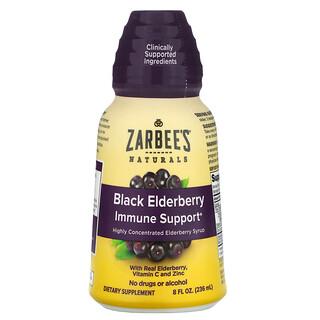 Zarbee's, Black Elderberry Immune Support, 8 fl oz (236 ml)