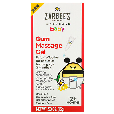 Купить Zarbee's Массажный гель для десен, для детей старше 2месяцев, 15г (0, 53унции)