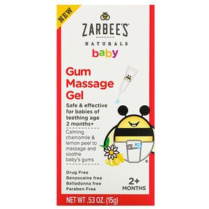 Зарбис, Baby, Gum Massage Gel, 2+ Months, 0.53 oz (15 g) отзывы покупателей