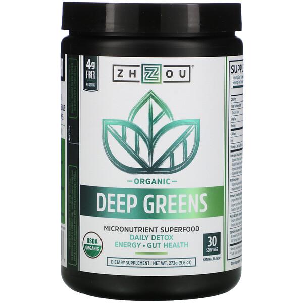 Organic Deep Greens, 9.6 oz (273 g)