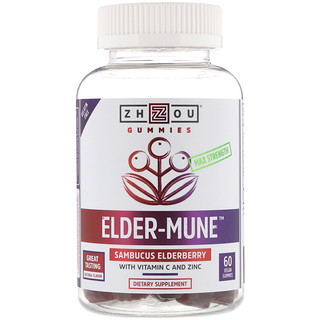 Zhou Nutrition, Max Strength Elder-Mune, Sambucus Elderberry, 60 Vegan Gummies